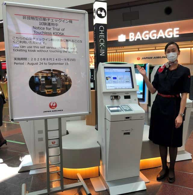 Japan Airlines' Touchless Check-in Kiosks